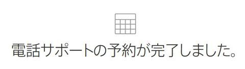 キャプチャ4.JPG